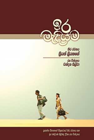Book-Cover-20140508.jpg